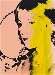 "Andy Warhol, ""Chris"